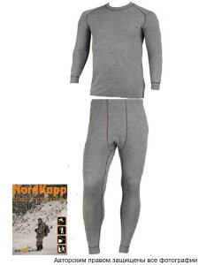 Термобельё NordKapp HUNTING (dark grey) арт. 5631R