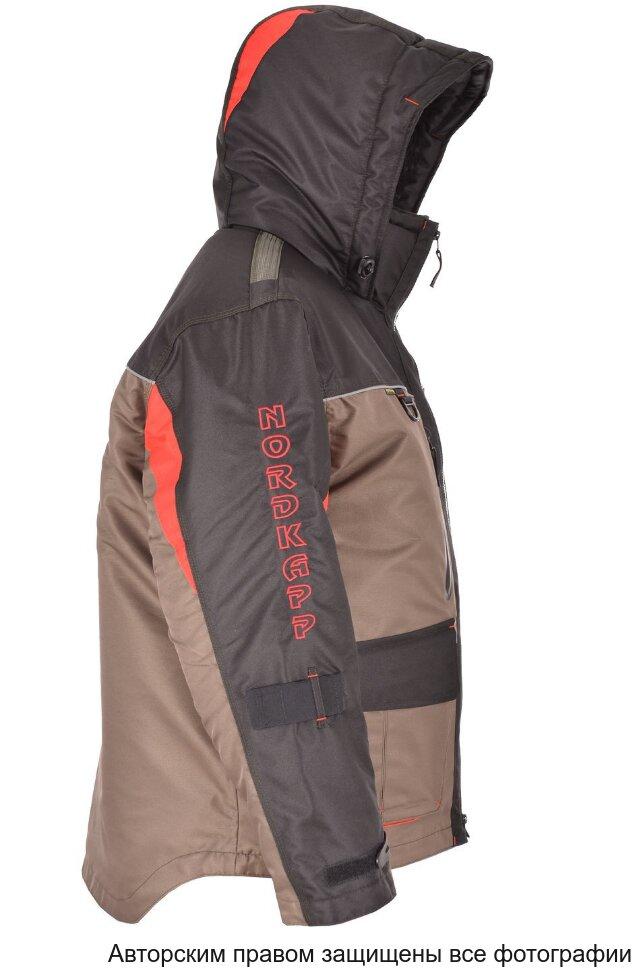 костюм поплавок для зимней рыбалки купить